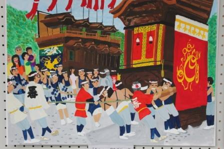 亀崎潮干祭絵画コンテスト受賞作品 - 半田市立亀崎中学校